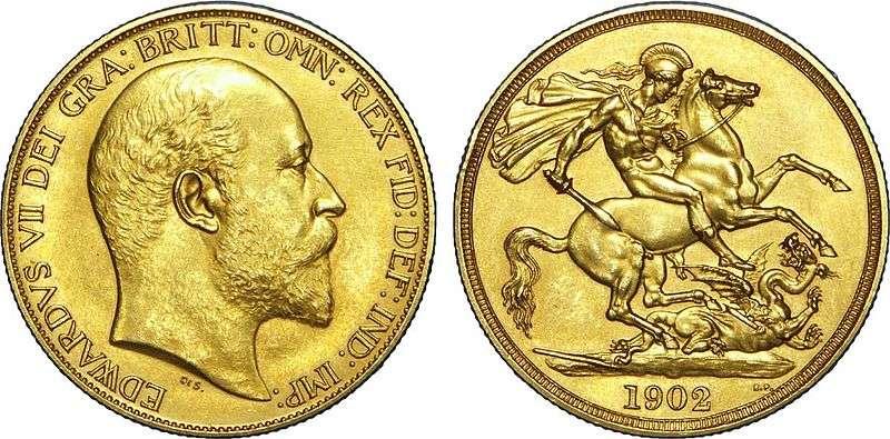 Старая монета георгия победоносца