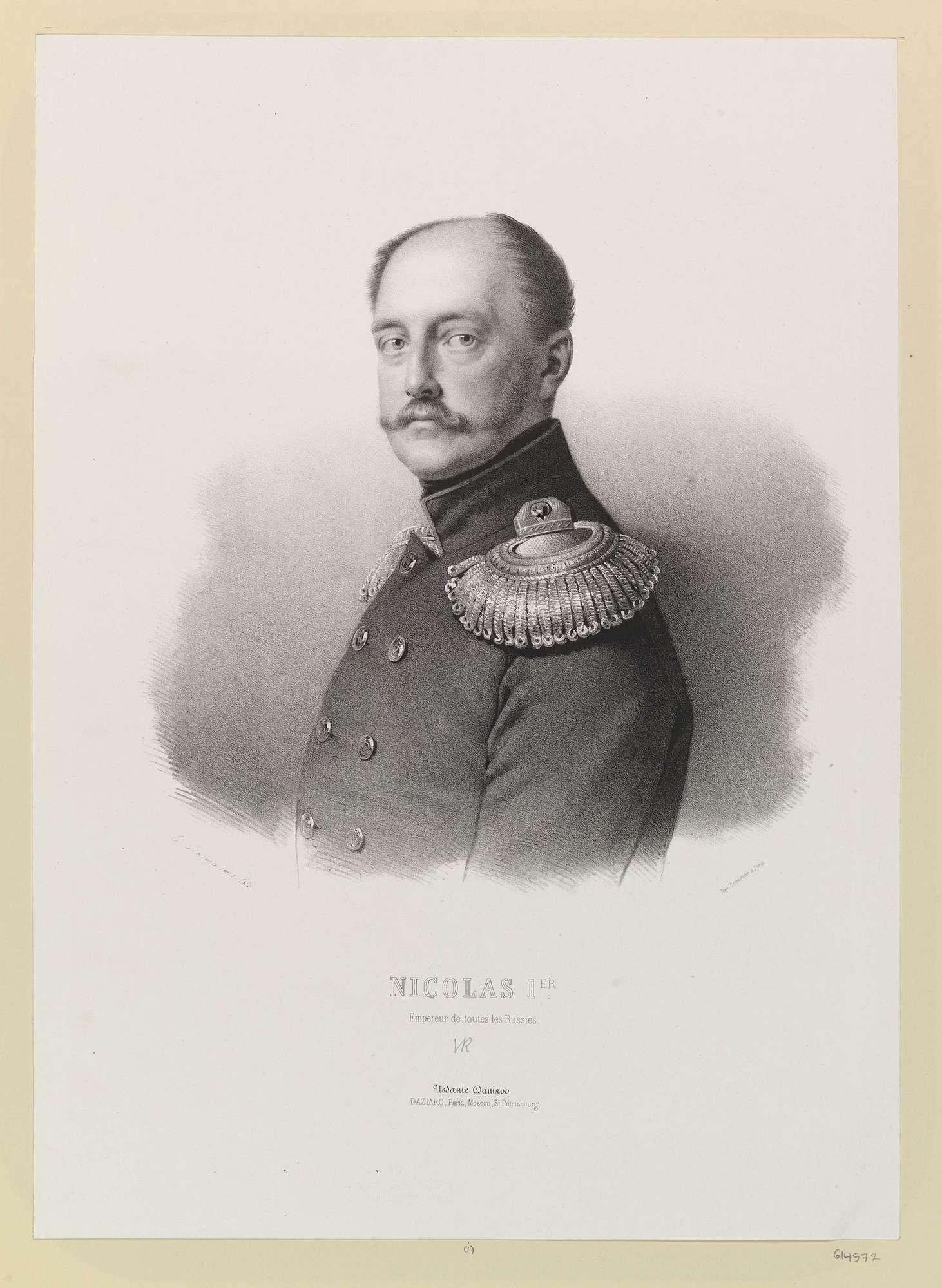 Николай 1, рисунок качественный